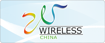 WorldCast are Exhibiting at the Wireless China Industry Summit